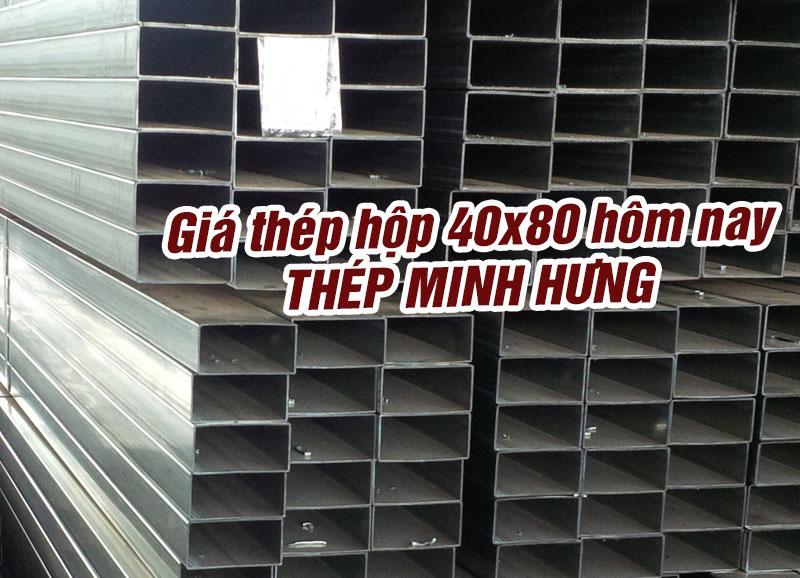giá sắt hộp 40x80