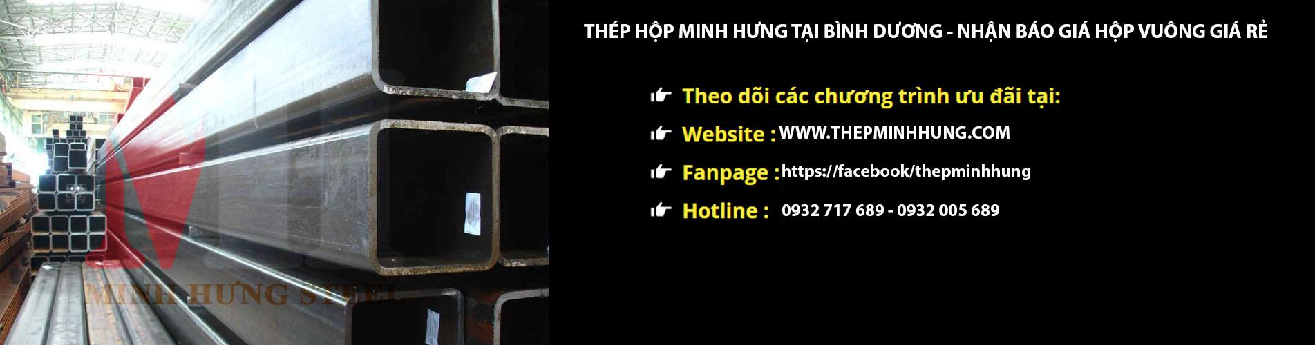 hop vuong 1